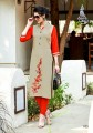 diksha raahi casual wear ready made kurti in wholesale (6).jpg