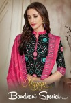 mayur badhani special low range chudiidar dress material in wholesale  (2).jpg