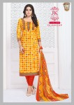 Buy Online J K Glamour Vol-5 Cotton Printed Chiffon Dupatta Wholesale Price In Jetpur (10).jpg