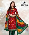 Deeptex Classic Chunaris Vol-19 Salwar Suit ( 16 Pcs Catalog )