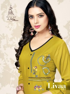 Diksha Fashion Livaa Vol-2 Causal Wear Ready made Kurti With Mask In Wholesale Price ( 8 pcs catalog )