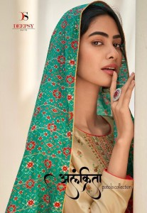 Deepsy Alankrita Patola Type Designer Salwar Kameez  Collection ( 6 Pcs Catalog )